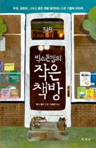 book cover Korea